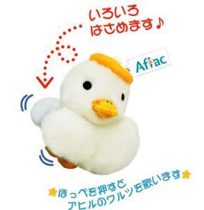 """L'image """"http://whatjapanthinks.com/image08/aflac-duck.jpg"""" ne peut être affichée car elle contient des erreurs."""