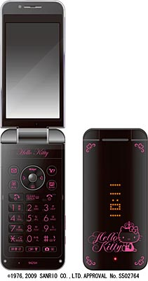 Hello Kitty SoftBank Sharp 942SH KT mobile phone