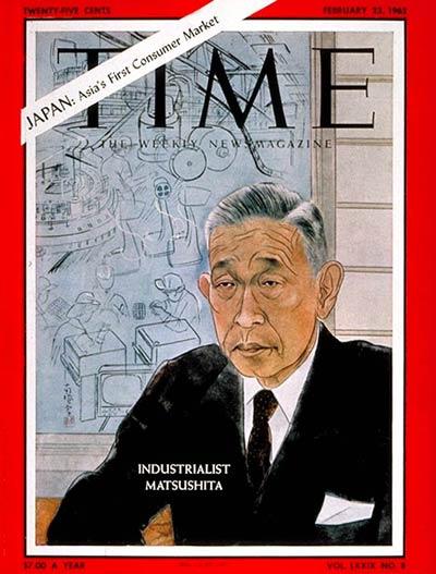 konosuke matsushita in time